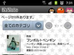 NaNote Lite 1.2.04 Screenshot