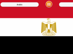 National Anthem of Egypt 4.0 Screenshot