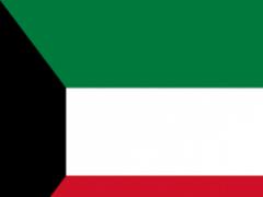 Kuwaiti national anthem: al-nasheed al-watani national anthem songs.