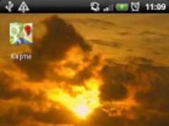 Nature HD Live Wallpaper 1.2 Screenshot