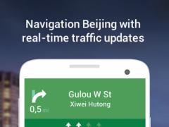 Navigation Beijing 1.0 Screenshot