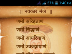 Navkar Mantra 2.4 Screenshot