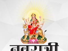 Navratri Vrat Katha App 1.0 Screenshot