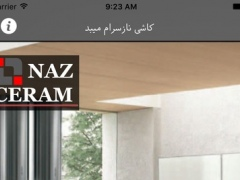 Naz Ceram 1.5 Screenshot