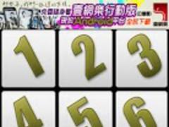 NBA Jeremy-Lin Video Weekly 1.8 Screenshot