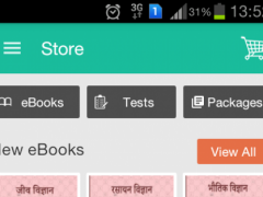 NDA SSC Bank Tara Institute 1.1.49 Screenshot