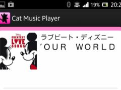 Neko Cat Music Player 2.0 2.0 Screenshot