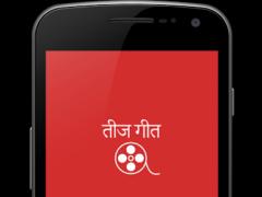 Nepali Teej Songs 2.0.2 Screenshot