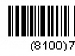 .NET Barcode Recognition Decoder SDK 1.0 Screenshot