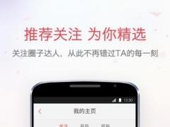 NetEase Youdao Dictionary 7.5.1 Screenshot