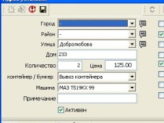 NetMusora (Нет Мусора) 1.2.12 Screenshot