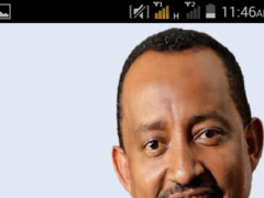 New Creation Amharic Verses  Screenshot