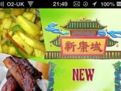 New Hong Sing Chinese Takeaway 1.1 Screenshot