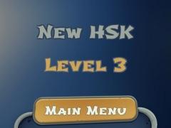 New HSK - Level 3 1.0 Screenshot