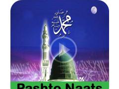 New Pashto Naats 2016 1.0 Screenshot
