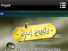 NEW SONG TRACKS 1.0 Screenshot