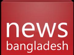 News Bangladesh English 3.1 Screenshot