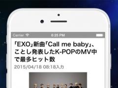 NEWS for EXO 1.1 Screenshot