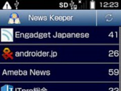News Keeper 1.0 Screenshot
