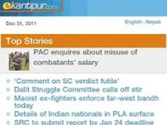 News Of Nepal 0.93 Screenshot
