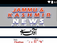 News Portal Jammu & Kashmir 1.0 Screenshot