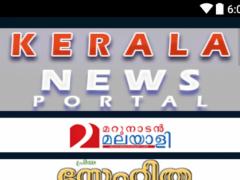 News Portal Kerala 2.0 Screenshot