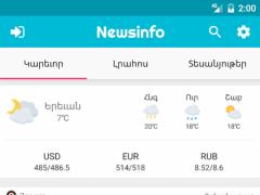 Newsinfo (Armenian News) 2.1.3 Screenshot