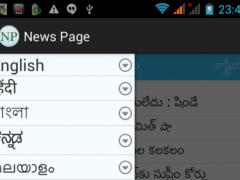NewsPage 1.0 Screenshot