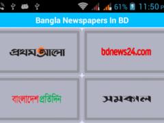 Newspapers BD: সংবাদপত্র বাংলা 2.0.0 Screenshot