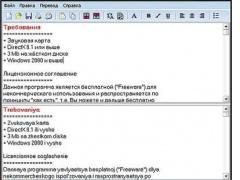 NI Transliterator 2.7 Screenshot