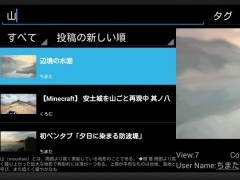 NicoSeigaViewer(ニコニコ静画閲覧) 7.23 Screenshot