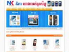 Nika Phone Shop 0.83.13482.67763 Screenshot