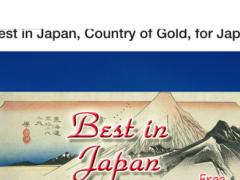 Nippon Ichi - Best in Japan 1.0.3 Screenshot
