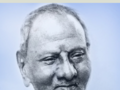 Nisargadatta Daily 1.5 Screenshot
