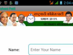 Nishant Patil 2 0 Free Download