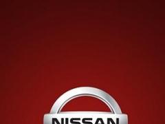 Nissan Jamaica 4 Screenshot