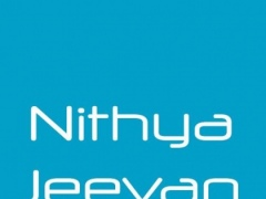 Nithyajeevan 4 Screenshot