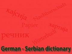 Njemačko-srpski rečnik 1.0 Screenshot
