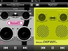 Noise Entertainment System 1.3.1 Screenshot