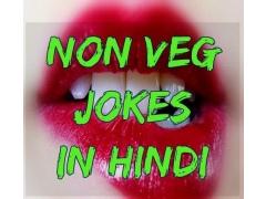 Non Veg (Adult) Jokes in Hindi 1.1 Screenshot