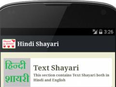 Non Veg Recipe Hindi Images 1.0 Screenshot