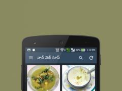 Non Veg Soups Recipe Telugu 1.0 Screenshot