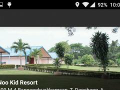 nongbualamphu 1.0 Screenshot