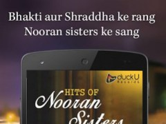 Nooran Sisters 1.0.0.3 Screenshot