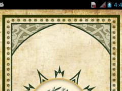 Noorani Qaida Urdu-Learn Quran 1.0 Screenshot