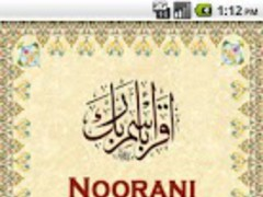Nooranic Arabic Alphabets 1.2 Screenshot