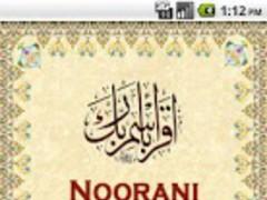Nooranic Arabic Alphabets 1.2 Screenshot