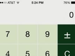 Normal Distribution Calculator 1.0 Screenshot