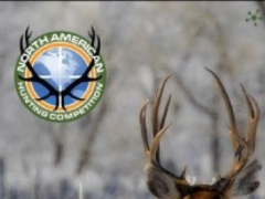 North American Hunting Competition 1.0 Screenshot