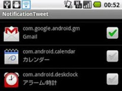 NotificationTweet 0.0.6 Screenshot
